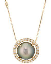 Samira 13 - Sliced Australian Pearl Pendant Necklace - Lyst