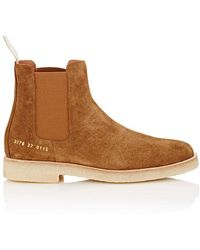Common Projects - Suede Chelsea Boots - Lyst