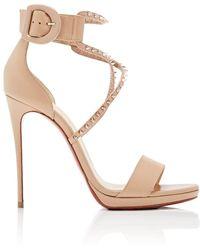 Christian Louboutin - Choca Lux Leather Platform Sandals - Lyst