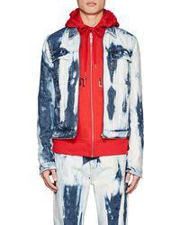 Helmut Lang | 87 Reversible Denim Jacket | Lyst