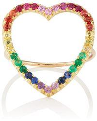 Jennifer Meyer - Rainbow Open Heart Ring Size 6.5 - Lyst