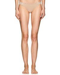 La Perla - Souple Cotton-blend Jersey & Lace Thong - Lyst