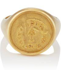 Eli Halili - Ancient Byzantine Coin Ring - Lyst