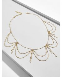 BaubleBar - Divinity Necklace - Lyst