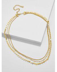 BaubleBar Ariana Layered Necklace