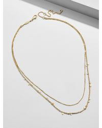 BaubleBar - Confetti 18k Gold Plated Layered Necklace - Lyst