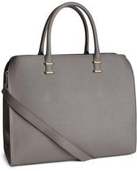H&M Handbag - Lyst