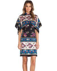 Anna Sui Babushka Print Tank Dress - Lyst