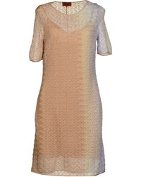 Missoni Multicolor Short Dress - Lyst