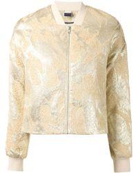 By Malene Birger Brocade Zipped Jacket - Lyst