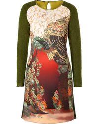 Alberta Ferretti Graphic Print Skirt - Lyst