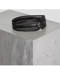 BCBGMAXAZRIA - Bcbg Leather And Mesh Corset Belt - Lyst