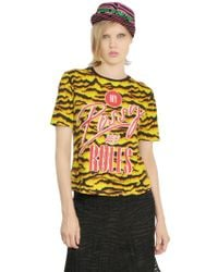 House of Holland Printed Cotton T-Shirt - Lyst