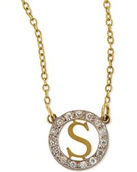 Kacey K Extra Small Round Initial Pendant Necklace With Diamonds - Lyst