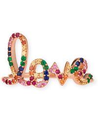 Sydney Evan - 14k Large Rainbow Sapphire Love Ring - Lyst