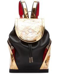 Christian Louboutin - Men's Explorafunk Leather Flap-top Backpack - Lyst