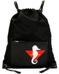 c0fc498b2ef0 Prada - Men s Seahorse Nylon Rucksack Backpack - Lyst
