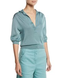 Tibi - Airy Extrafine Wool Short-sleeve Pullover Sweater - Lyst