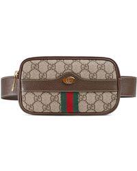 95cd9953a15 Gucci - Ophidia GG Supreme Canvas Belt Bag - Lyst