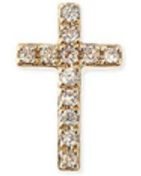 Sydney Evan - 14k Gold Diamond Cross Single Stud Earring - Lyst