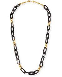 Ashley Pittman - Dark Horn & Bronze Alternating Link Necklace - Lyst
