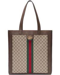 f66dcac45f3e Gucci - Ophidia GG Supreme Jacquard Striped Tote Bag - Lyst