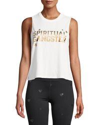 Spiritual Gangster - Star-logo Crewneck Sleeveless Active Crop Tank - Lyst