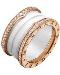 """BVLGARI - 18k Pink Gold, White Ceramic & Diamond """"b.zero1"""" Ring - Lyst"""