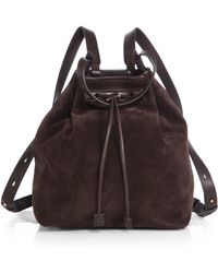 The Row Backpack 9 - Lyst