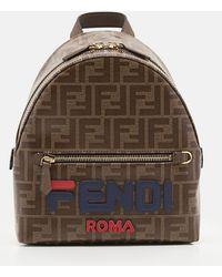 Fendi - Ff Print Mini Backpack - Lyst