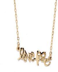 Bing Bang - Loveme Nameplate Necklace - Lyst