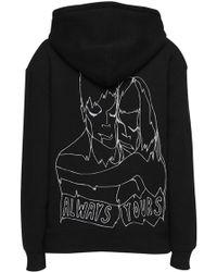 BLK DNM - Sweatshirt 92 Black - Lyst