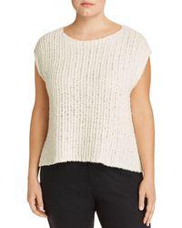 Eileen Fisher - Fuzzy Cap - Sleeve Sweater - Lyst