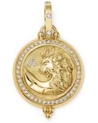 Temple St. Clair - 18k Yellow Gold Diamond Lion Coin Pendant - Lyst