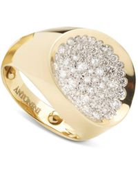 Antonini - 18k Yellow Gold Large Matera Pavé Silvermist Diamond Ring - Lyst