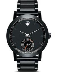 Movado - Museum Sport Motion Smart Watch, 44mm - Lyst