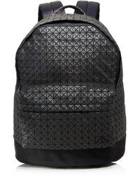 Issey Miyake - Bao Bao Prism Backpack - Lyst