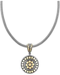 """John Hardy - """"dot Deco"""" Gold And Silver Round Enhancer - Lyst"""