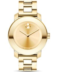 Movado Bold - Gold-Plated Stainless Steel Watch - Lyst