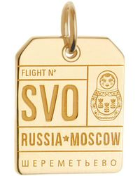 Jet Set Candy - Russia Svo Luggage Tag Charm - Lyst