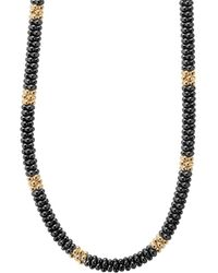 Lagos - Gold & Black Caviar Collection 18k Gold & Ceramic Rope Necklace - Lyst