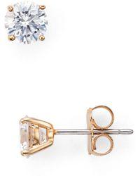 Nadri - Sparkle Stud Earrings - Lyst