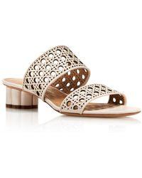 ce5d78a9f842 Ferragamo - Women s Woven Leather Flower Heel Sandals - Lyst