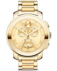 Movado Bold - Luxe Chronograph Gold-plated Stainless Steel Watch  - Lyst