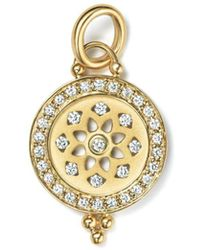 Temple St. Clair - 18k Gold Halo Mandala Cutout Pendant With Pavé Diamonds - Lyst