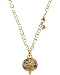 Temple St. Clair - 18k Yellow Gold Sorcerer Pendant With Mixed Sapphires - Lyst