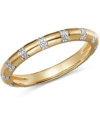 Adina Reyter - 14k Yellow Gold Pavé Diamond Band Ring - Lyst