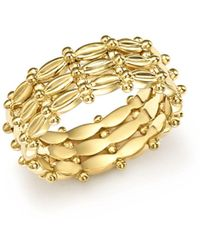 Temple St. Clair - 18k Yellow Gold Vigna Ring - Lyst
