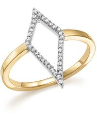 Adina Reyter - Sterling Silver And 14k Yellow Gold Pavé Diamond Cutout Ring - Lyst