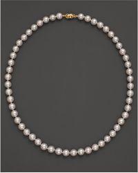 """Tara Pearls - 18"""" - Lyst"""